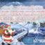 Поздравления с наступающим Новым годом 2020 и Рождеством Христовым от группы компаний TeraWatt Group